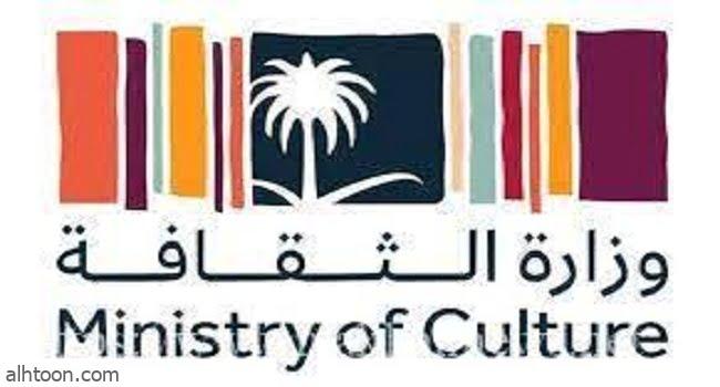 """""""الثقافة""""تصدر قرارات ابتعاث الدفعة الثالثة من برنامج الابتعاث الثقافي -صحيفة هتون الدولية-"""