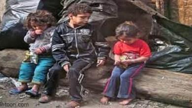 أطفال الشوارع ظاهرة لا تنتهي -صحيفة هتون الدولية