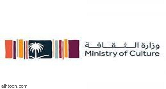الثقافة تعلن إطلاق أول جمعية للمكتبات -صحيفة هتون الدولية-