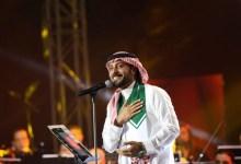 """أوبريت """"ليلة وطن"""" يتصدر المشهد الغنائي - صحيفة هتون الدولية"""