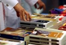 قريباً..انطلاق معرض عمّان الدولي للكتاب