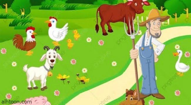 قصة ( الفلاح البخيل والبقرة ) -
