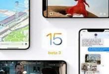 قبل تثبيت النسخة النهائية ..إزالة نسخة iOS 15 التجريبية -صحيفة هتون الدولية