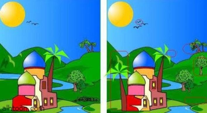 الاختلافات بين الصورتين للاطفال -صحيفة هتون الدولية