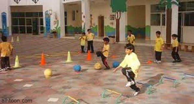 كيف تحبب طفلك في ممارسة الرياضة؟ -صحيفة هتون الدولية
