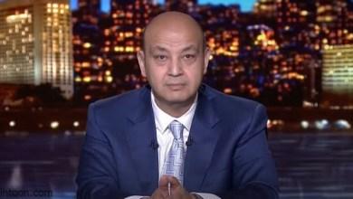 """سرقة حساب عمرو أديب على """"تويتر"""""""