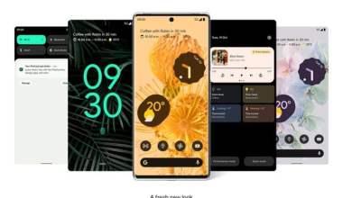 موعد الإعلان عن هاتفي بكسل 6 وبكسل 6 برو - صحيفة هتون الدولية