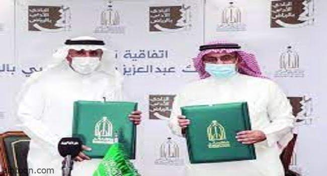 """دارة المؤسس"""" و""""أدبي الرياض"""" يدعمان الرواية التاريخية الوطنية -صحيفة هتون الدولية"""