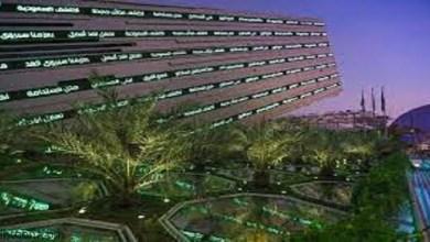 """في """"إكسبو 2020 دبي"""" جناح المملكة يحتفل بالذكرى 76 لتأسيس الأمم المتحدة -صحيفة هتون الدولية"""