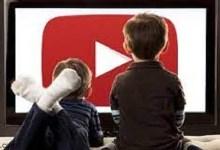 """سياسة جديدة """"ليوتيوب"""" لتعامل الأطفال مع مقاطع الفيديو -صحيفة هتون الدولية"""