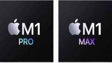"""""""آبل"""" تعلن عن أعلى إصدارين من المعالج M1 Pro و M1 Max -صحيفة هتون الدولية"""