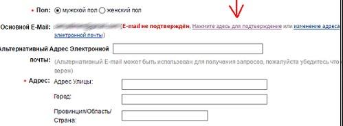 AliExpressのメールは確認されていません