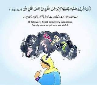 O believers (12)