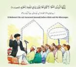 O believers (3)