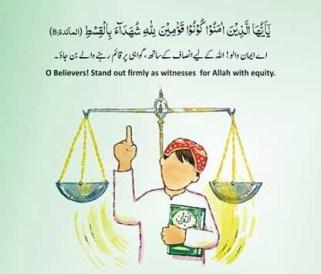 O believers (4)