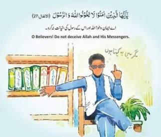 O believers (6)