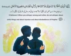 O believers (7)