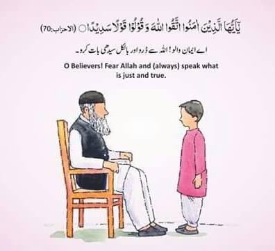 O believers (8)