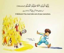 O believers (9)