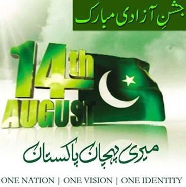 Pakistan Jashn-e- Azadi