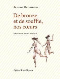 bronze souffle