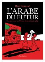 arabe-du-futur-de-riad-sattouf