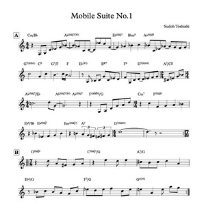 mobile_suite_no1.jpg