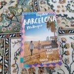 Matkaopas Barcelonaan : Tripsteri