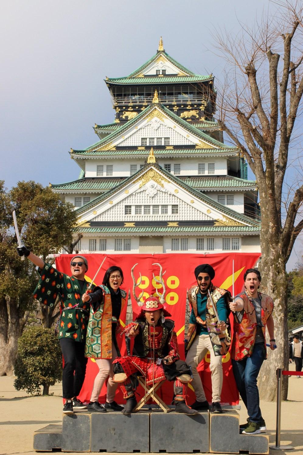 lessons in samurai-hood