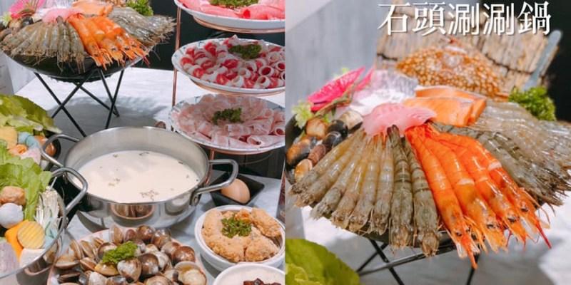 【台南美食-東區】|寵物友善| 台中知名涮涮鍋也到台南啦《養鍋 Yang Guo 石頭涮涮鍋》台南文化店