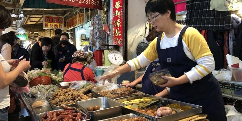 【台南美食-中西區】健人的最愛滷蛋白這裡有《韓氏古早味油飯》|水仙宮市場| |神農街|