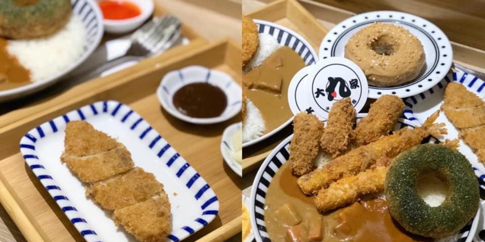 【台南美食-中西區】究竟是炸雞還是甜甜圈呢?就讓我們繼續看下去《大丸家-手作炸雞甜甜圈》 |新光三越| |台南咖哩| |炸雞甜甜圈|