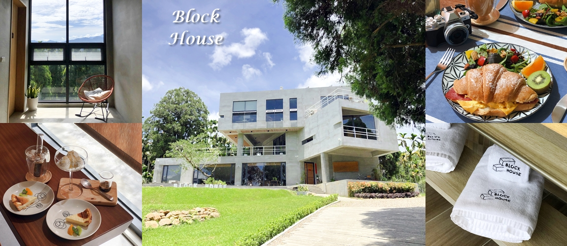 《Block House 積木家》