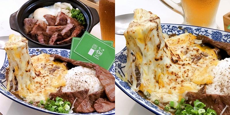 【台南美食】全新菜單更澎派!!!和牛排雙肉丼飯兩種願望一次滿足《貴一郎 S.R.T 燒肉咖哩》  台南燒肉   燒肉咖哩   和牛咖哩 