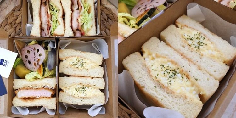 【台南美食】洋芋起司沙拉蛋推推!!!日式文青三明治餐盒好有質感《熊記 Bear's Casa》  台南餐盒   日式餐盒 