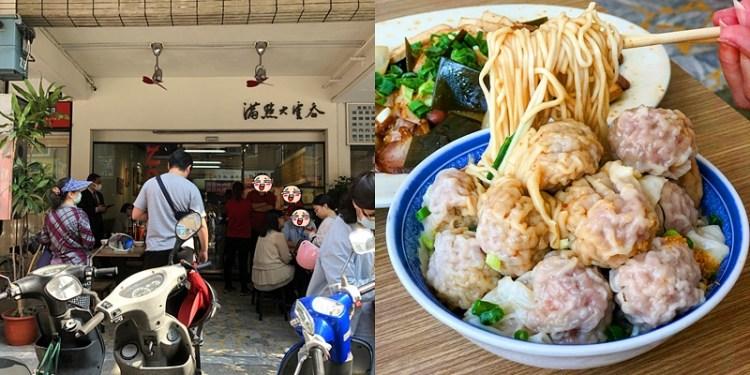 【台南美食】顆顆飽滿的鮮蝦鮮肉抄手讓人排隊也甘願 |文南路美食| |台南雲吞| |台南小吃|