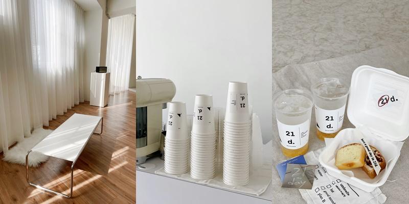 【台南美食】不定時開放!!!需要密碼才能入場的神祕咖啡店《21d.studio》21d.空間租借|台南咖啡店| |南區咖啡| |商業攝影|