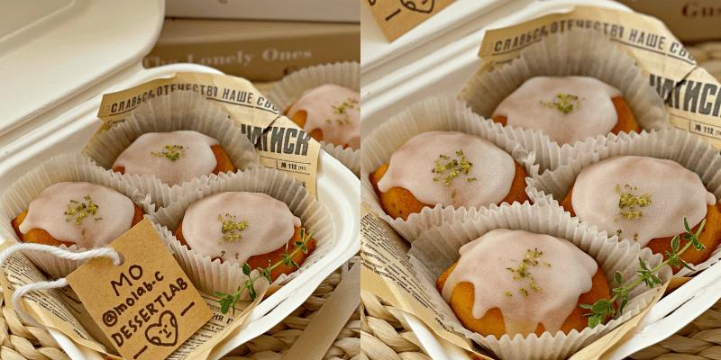 【台南美食】少女心爆棚~超卡哇伊的檸檬糖霜磅蛋糕《Mö ᴅᴇssᴇʀᴛ ʟᴀʙ》 |中西區美食| |台南甜點| |台南下午茶|