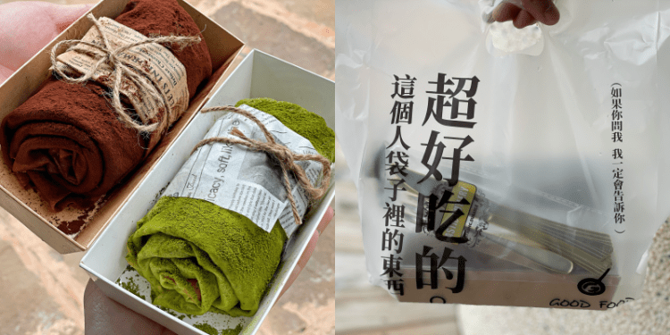 【台南美食】台南也可以買到精緻特別的毛巾卷甜點啦!《Ying Ying Dessert》|西港美食| |中西區美食| |台南甜點| |台南下午茶|