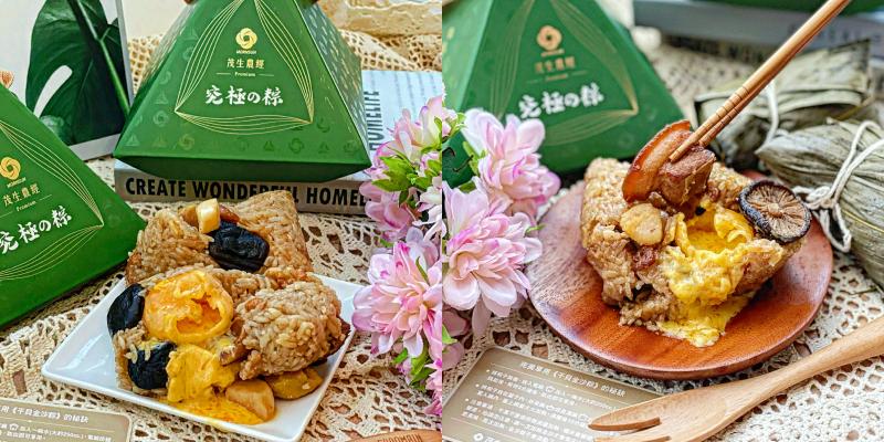 【宅配美食】業界首創!金黃色澤的流沙令人口水直流《金沙干貝粽》五星級飯店與國宴主廚聯手研發 |全台美食| |端午節粽子| |流沙干貝粽|