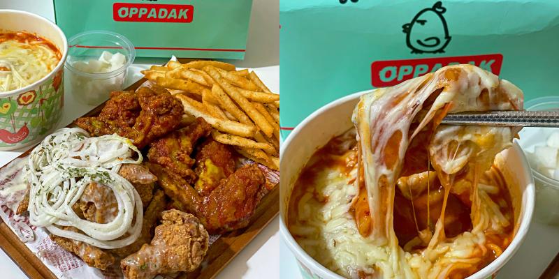 【防疫期間外帶外送美食推薦】台南最韓的韓式炸雞!外帶盒超時尚~《Oppadak 歐巴答韓式炸雞》|台南外送| |韓式炸雞推薦|