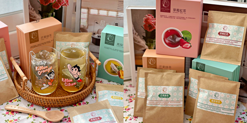【宅配美食】在家也能自己泡出美味的美味果茶!伊莉女王手搖果茶飲新品上市《茶立方 Tea Life Fun》做自己的茶大師  |IG打卡| |茶飲推薦|