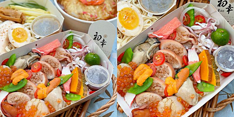 【台南美食】中華風料理新上市!最低只要$69就能吃到超級佛心價《初幸居食屋》  中西區美食   日式料理 