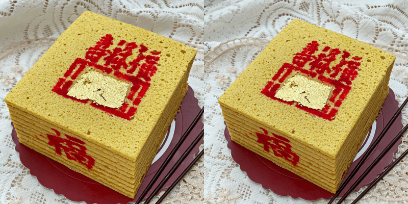 【台南美食】IG爆紅的創意環保金紙蛋糕!!!《台糖長榮酒店(台南) EVERGREEN PLAZA HOTEL 》 |台南甜點| |台南蛋糕推薦| |東區美食|