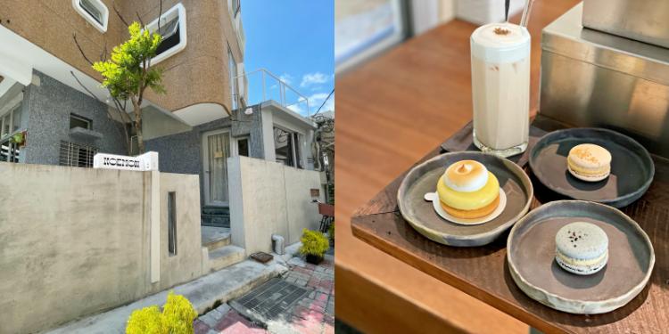 【台南美食】隱藏在台南巷弄最迷人的老屋咖啡《Koemon.official》 |火車站周邊美食| |巷弄美食| |台南甜點店|