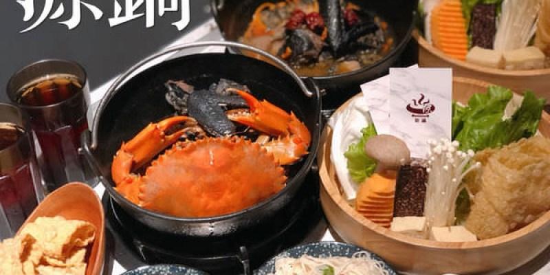 【台中美食-南屯區】|台中鍋物| |南屯美食| |台中餐廳|《源鍋 精緻鍋物》一起來吃麻油燒酒烏骨雞火鍋吧!