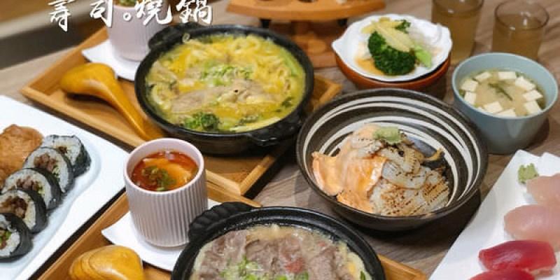 【台中美食-南屯區】|台中日式餐廳| |台中晚餐| 《安曇野食卓 壽司 ‧ 燒鍋》巷弄內的純樸美味日式料理