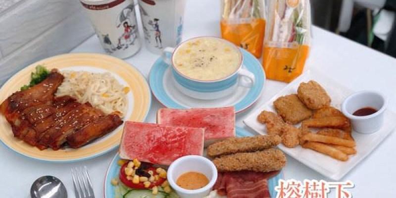 【台南美食-安南區】 |安南區美食| |台南早午餐| |台南早餐| 《榕樹下早午餐》平價又美味的營養早餐!