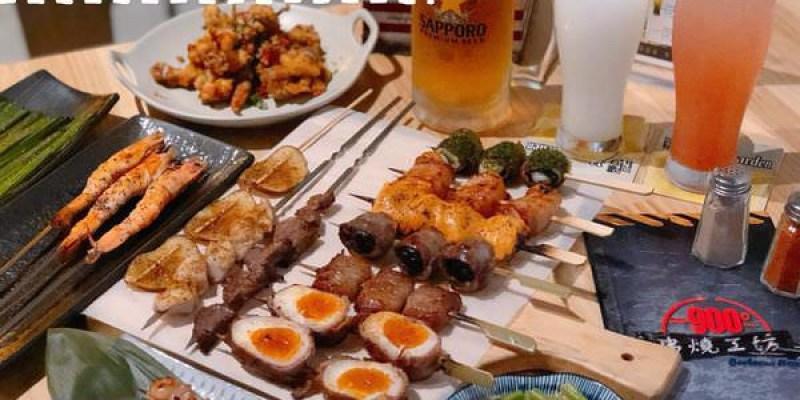 【台南美食-安平區】 |台南燒烤| |創意串燒| |安平美食| 各種創意串燒就在《900度串燒工坊》包水果好特別!