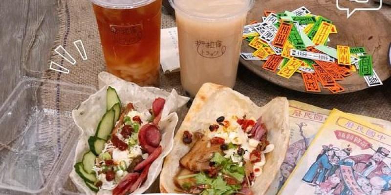 【台南美食-中西區】 |創意美食| |搞怪美食| |創意料理| 跟著愛麗絲一起到《拖拉庫 トラック》玩食物~~~
